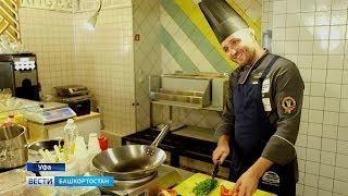 «Влюбленные в профессию»: бренд-шеф сети уфимских ресторанов поделился секретами мастерства
