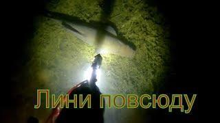 Подводная охота на старицах.Подводная охота в Башкирии. Линь и раки повсюду.