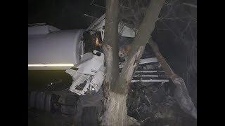 Уставший водитель грузовика устроил смертельное ДТП