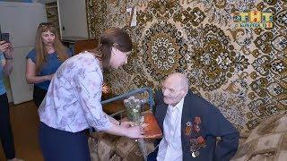 Представители центра социальной поддержки поздравили с Днем Победы старожила города Георгия Никаноро