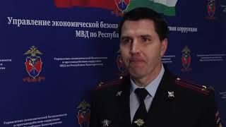 В Башкортостане полицейские выявили пункт приема металлолома, который работал без лицензии