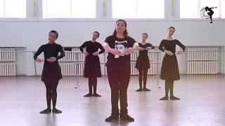 Видеоурок по танцу