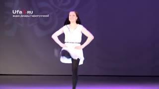 Ирландские танцы уфимки