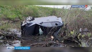 25-летняя учительница из Башкирии оштрафована на 30 тысяч рублей и будет лишена водительских прав