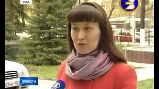 Всероссийский день посадки леса - 29.04.2016 г.