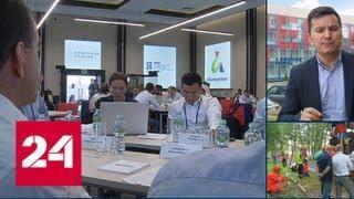 Члены Госсовета постигали технологию укладки асфальта в Солнечногорске - Россия 24
