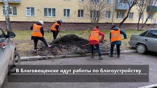 UTV. Новости центра Башкирии (экскурсия в ПЧ, самооборона, благоустройство, панкратион)