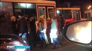 В Уфе столкнулись сразу три пассажирских автобуса