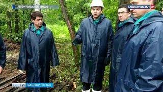 Дальнейшее попадание загрязняющих веществ в реку Изяк исключено