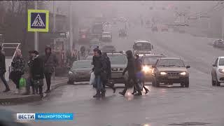 В Башкирии резко ухудшится погода