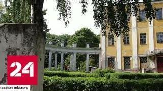 Восстановление усадеб: как спасти культурное наследие, разбросанное от столицы до глубинки? - Росс…