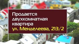 Продается двухкомнатная квартира в Уфе по улице Менделеева, 213 2 вид
