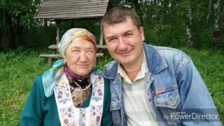 Башкирия деревня Салпарово июнь 2016 в гости на праздник Сабантуй
