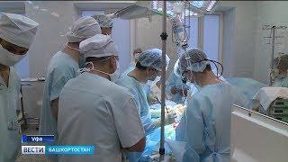 Китайские врачи провели в Уфе операцию по удалению опухоли на сонной артерии