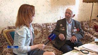 Ветеран Хасан Хуснурзилов из Башкирии рассказал о битвах в Великой Отечественной войне