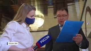 Поддержка бизнеса в условиях пандемии – о всех мерах расскажут в Ситуационном центре Башкирии