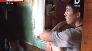 В Бирском районе задержан двадцатилетний наркоторговец
