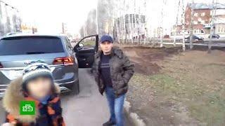 Бизнесмен из Нефтекамска отправил маленького сына драться с помощником депутата