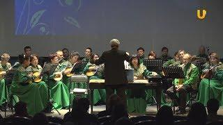 Новости UTV. Концерт в Стерлитамакской филармонии,посвящённый 100-летию РБ