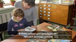UTV. Новости центра Башкирии за 21 января