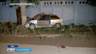 Пьяный уфимец погубил своего сына в аварии