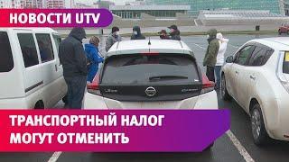 Когда в Башкирии появятся электрозаправки и отменят транспортный налог на электромобили?
