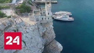 Los Angeles Times дала американцам советы по поездке в Крым - Россия 24