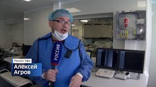 Башкирские кардиохирурги сделали уникальную операцию на сердце 9-дневному ребенку