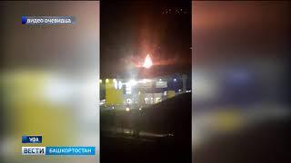 Сильный ночной пожар напугал уфимцев