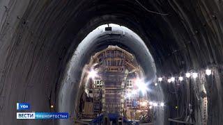Тоннель пробит: строители Восточного выезда в Уфе шли навстречу друг другу 29 лет