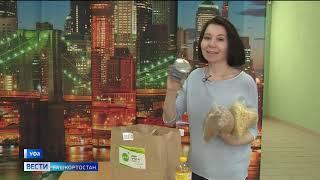 В Башкирии начали выдавать продуктовые наборы школьникам-льготникам