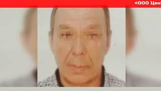 Пропавший в Башкирии 58 летний Юрий Федоров найден мертвым