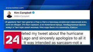 Неизвестные взломали страницу гендиректора Twitter в одноименной соцсети - Россия 24