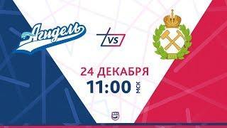 """LIVE """"Агидель"""" - """"СК Горный"""", 24.12.2018"""