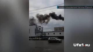 Черный дым у «Витаминки»