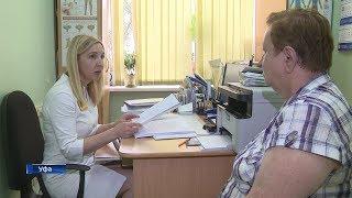 В Башкирии упростили процедуру получения инвалидности