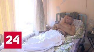Капремонт больниц и привлечение кадров: как решают проблемы здравоохранения в Приморье - Россия 24