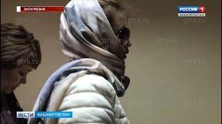 Обвинившая коллег в изнасиловании экс-дознавательница пришла в суд в Уфе