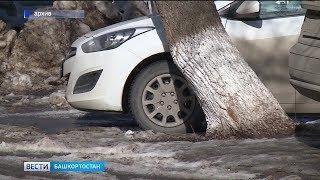 В Башкирии ввели штрафы за парковку на газонах