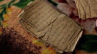 Уголовный кодекс вместо Корана
