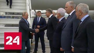 20 лет спустя: Путин прибыл в Дагестан в годовщину нападения боевиков - Россия 24