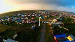 Таймлапс, Месягутово 2016   Timelapse, Mesyagutovo 2016