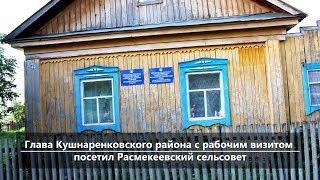 UTV. Новости центра Башкирии за 22 августа