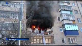По факту взрыва газа в Белорецке возбуждено уголовное дело