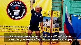 UTV.Новости севера Башкирии за 22 марта (Нефтекамск, Дюртюли, Янаул)