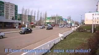 Автопробег в Благовещенске РБ