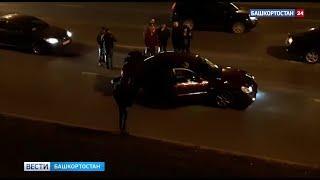 В Уфе на проспекте Салавата Юлаева произошло массовое ДТП: видео