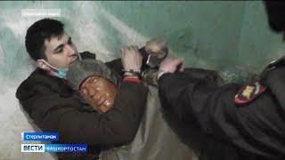 Зарезал, снял золото, обнулил карту: «Вести» выяснили подробности убийства девушки в Башкирии
