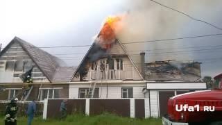 Сгорел трехквартирный дом
