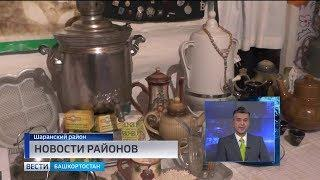Новости районов  - 13.11.19